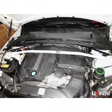 BMW E93 Front Bar