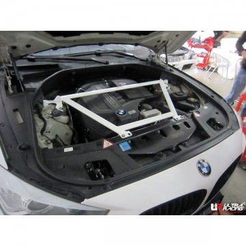 BMW F01 Front Bar