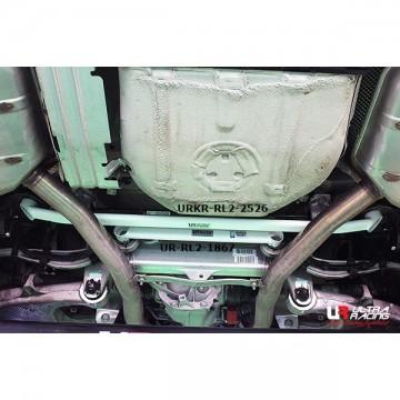 BMW F06 Rear Lower Arm Bar
