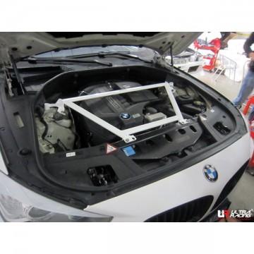 BMW F07 Front Bar