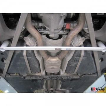 BMW F07 Rear Lower Arm Bar