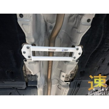 BMW F45 1.5T Middle Lower Arm Bar