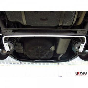 Chevrolet Aveo T250 Rear Anti Roll Bar