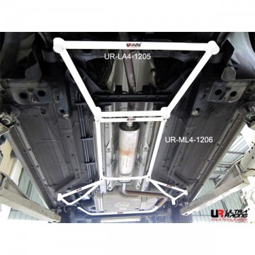 Chevrolet Cruze 1.6 Middle Lower Arm Bar