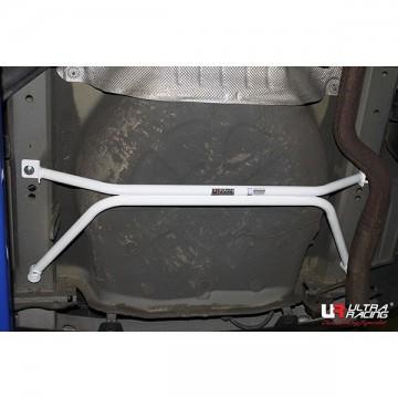 Chevrolet Cruze 1.8 Rear Lower Arm Bar