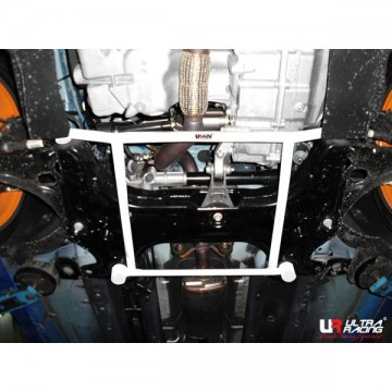 Chevrolet Sonic 1.4 Front Lower Arm Bar