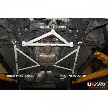Chevrolet Trax 1.4T Front Lower Arm Bar
