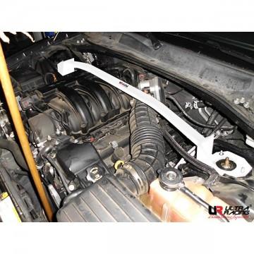 Chrysler 300 2.7 V6 Front Bar