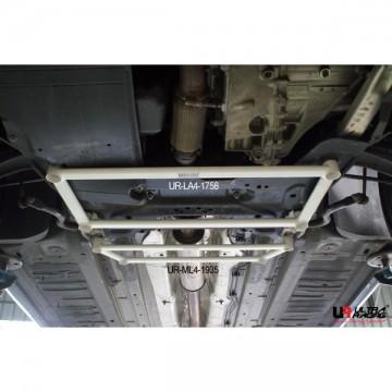 Citroen DS4 1.6T Front Lower Arm Bar