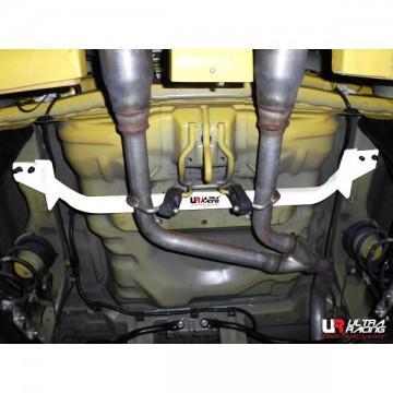 Daihatsu Copen Rear Lower Arm Bar