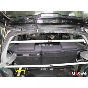Fiat Bravo 1.8 Rear Bar
