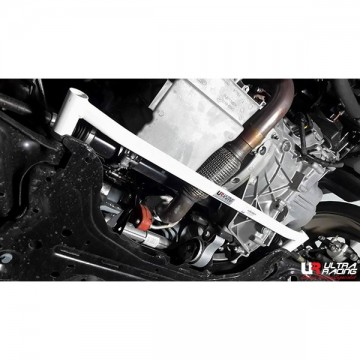 Ford Fiesta MK7 2008 Front Lower Arm Bar
