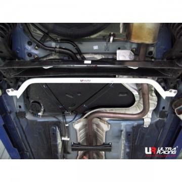 Ford Fiesta MK7 2008 Rear Lower Arm Bar