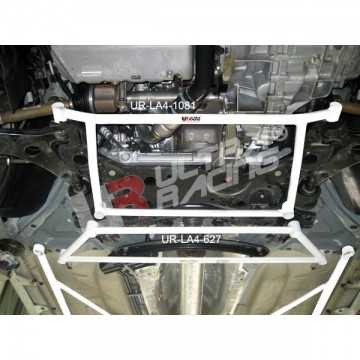 Ford Focus MK2 TDCI Front Lower Arm Bar