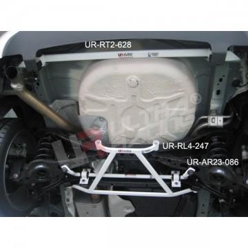 Ford Focus MK2 TDCI Rear Anti Roll Bar