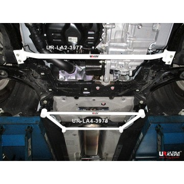 Ford Focus MK4 1.5T Front Lower Arm Bar