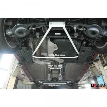 Ford Focus Duretec Rear Lower Arm Bar