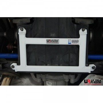 Ford Kuga 1.6T Rear Lower Arm Bar