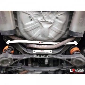 Ford Mondeo MK3 Rear Lower Arm Bar