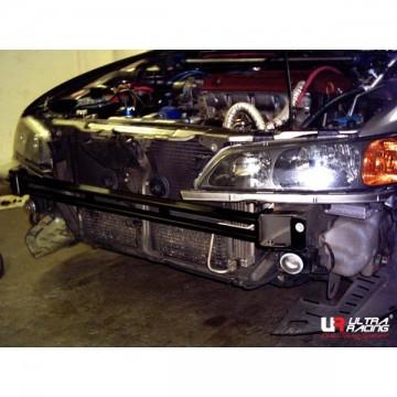 Honda Accord CL1 Front Torsion Bar
