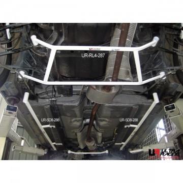 Honda CM5 2.4 Rear Lower Arm Bar