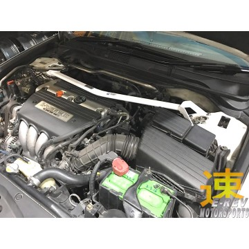 Hond Accord CL7 Front Bar