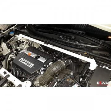 Honda CRV 2.4 Front Bar