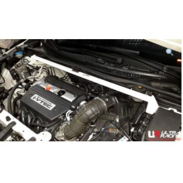 Honda CRV 2012 Front Bar