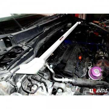 Honda CRV 2007 Front Bar
