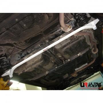 Honda City (2005) Rear Lower Arm Bar