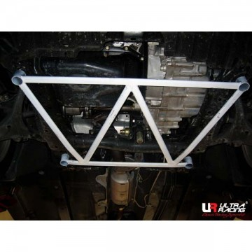 Honda Civic EP3 Front Lower Arm Bar