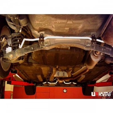 Honda Civic EP3 Rear Anti Roll Bar