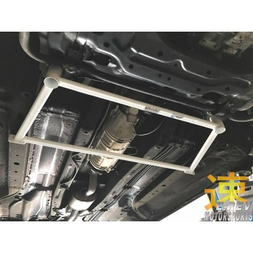 Honda Civic FD Front Lower Arm Bar