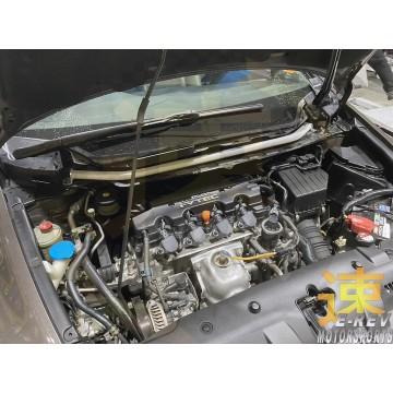 Honda Civic SI Coupe Front Bar
