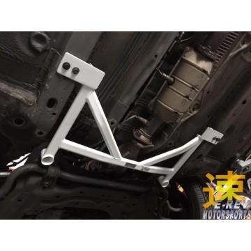 Honda Civic FD2R Front Lower Arm Bar