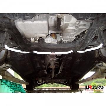 Honda Civic FD2R Front Anti Roll Bar