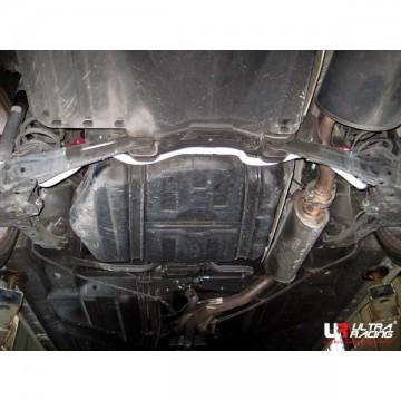 Honda Civic FD2R Rear Anti Roll Bar