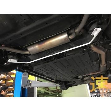 Honda Civic FN2 Rear Anti Roll Bar