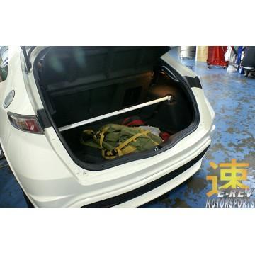 Honda Civic FN2 Rear Bar
