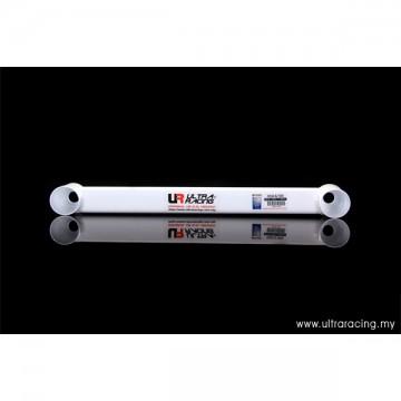 Honda Elysion RR3 Rear Lower Arm Bar