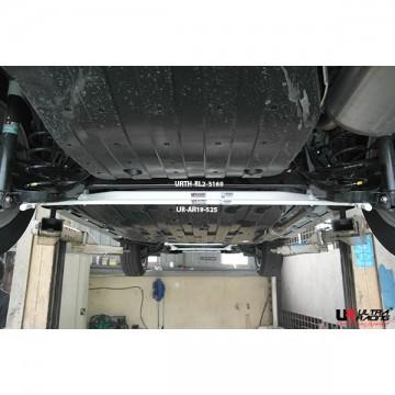 Honda HRV 1.8 (2015) Rear Lower Arm Bar