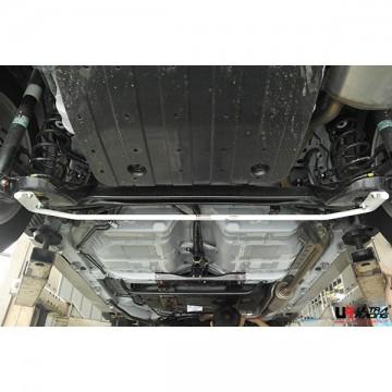 Honda HRV 1.8 (2015) Rear Anti Roll Bar