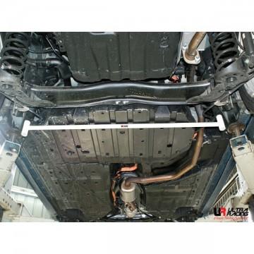 Honda Insight 1.3 Rear Lower Arm Bar