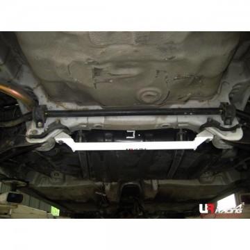 Honda Integra DC2 Rear Lower Arm Bar