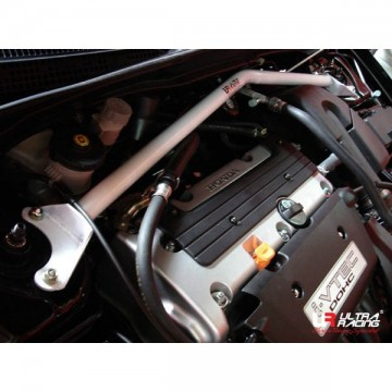 Honda Integra DC5 Front Bar