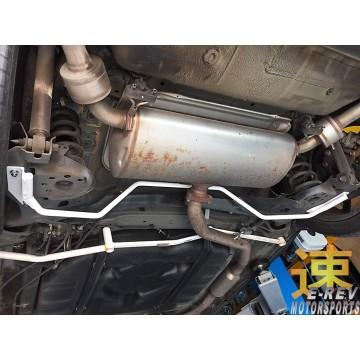 Honda Odyssey RC1 Rear Anti Roll Bar