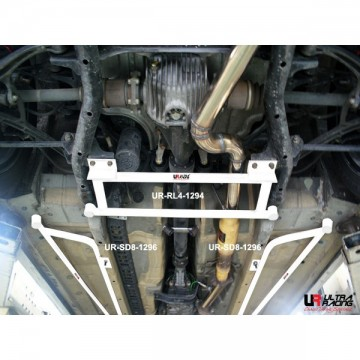 Honda S2000 AP2 Side Bar