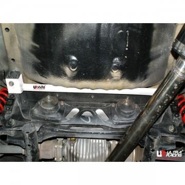 Honda S2000 AP1 Rear Lower Arm Bar