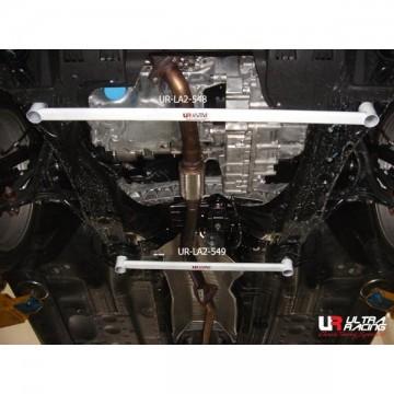 Honda Spirior 2.4 Front Lower Arm Bar