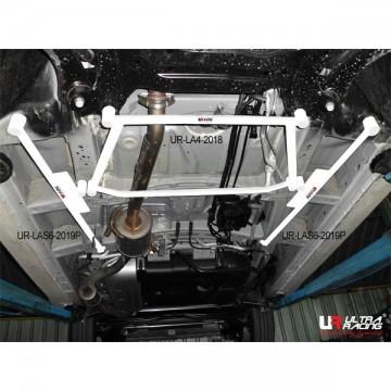 Honda Stepwagen Front Lower Arm Bar